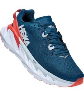 Hoka One One Elevon 2 женские кроссовки для бега